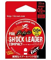 Флюорокарбон Tict Shock Leader Compact 30м №0.6 (0.128мм) 2.5lb