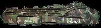 Чехол Libao 150см полужесткий (3 отдела)