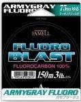 Флюорокарбон Yamatoyo Fluoro Blast #1.75 (150m) 7LB