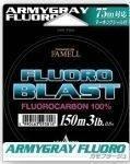 Флюорокарбон Yamatoyo Fluoro Blast #2.5 (150m) 10LB