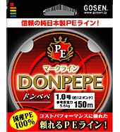 Шнур Gosen Donpepe 150м PE1.5 (0.205мм) 17lb