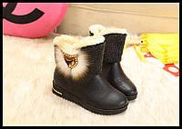 Качественные женские зимние ботинки с брелком-значком. Практичные ботинки. Интернет магазин. Код: КДН1125