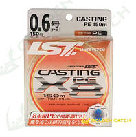 Шнур LineSystem Casting PE X8 150м PE0.6 (0.132мм) 4.5кг