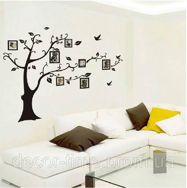 Інтер'єрна наклейка на стіну Дерево з фоторамками (022186)