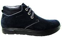 Мужские ботинки Madoks, турецкая кожа, синие Р. 40 43 45