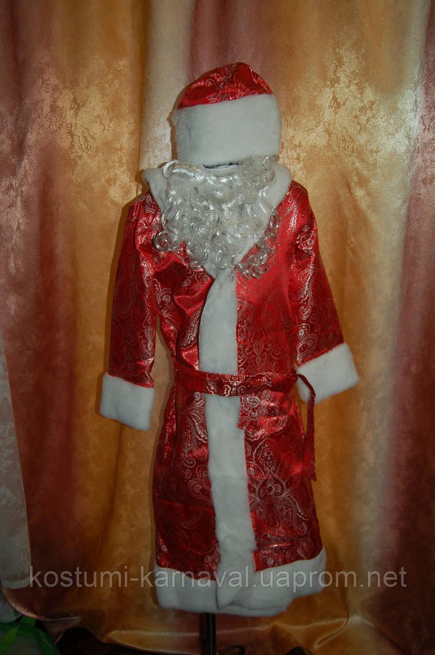 Дед Мороз детский карнавальный костюм