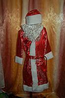 Дед Мороз детский карнавальный костюм , фото 1