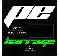Шнур Yamatoyo Barrage SUPER PE Зеленый 150м 0.8/8lb