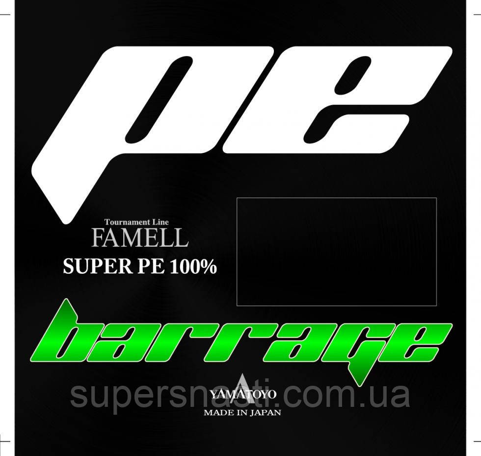 Шнур Yamatoyo Barrage SUPER PE Зеленый 150м 1.0/10lb - SuperSnasti в Днепре