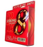 Шнур Yamatoyo Super PE Strong 8 #0.8 (15lb) 150м