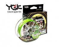 Шнур YGK G-Soul X8 Upgrade 150м #0.6 14lb/6.35кг