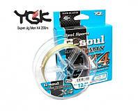 Шнур YGK Super Jig Man X4 200м #1.5 25lb/11.34кг