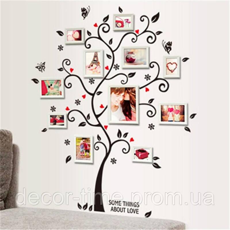 Интерьерная виниловая наклейка на стену Дерево (3063523)