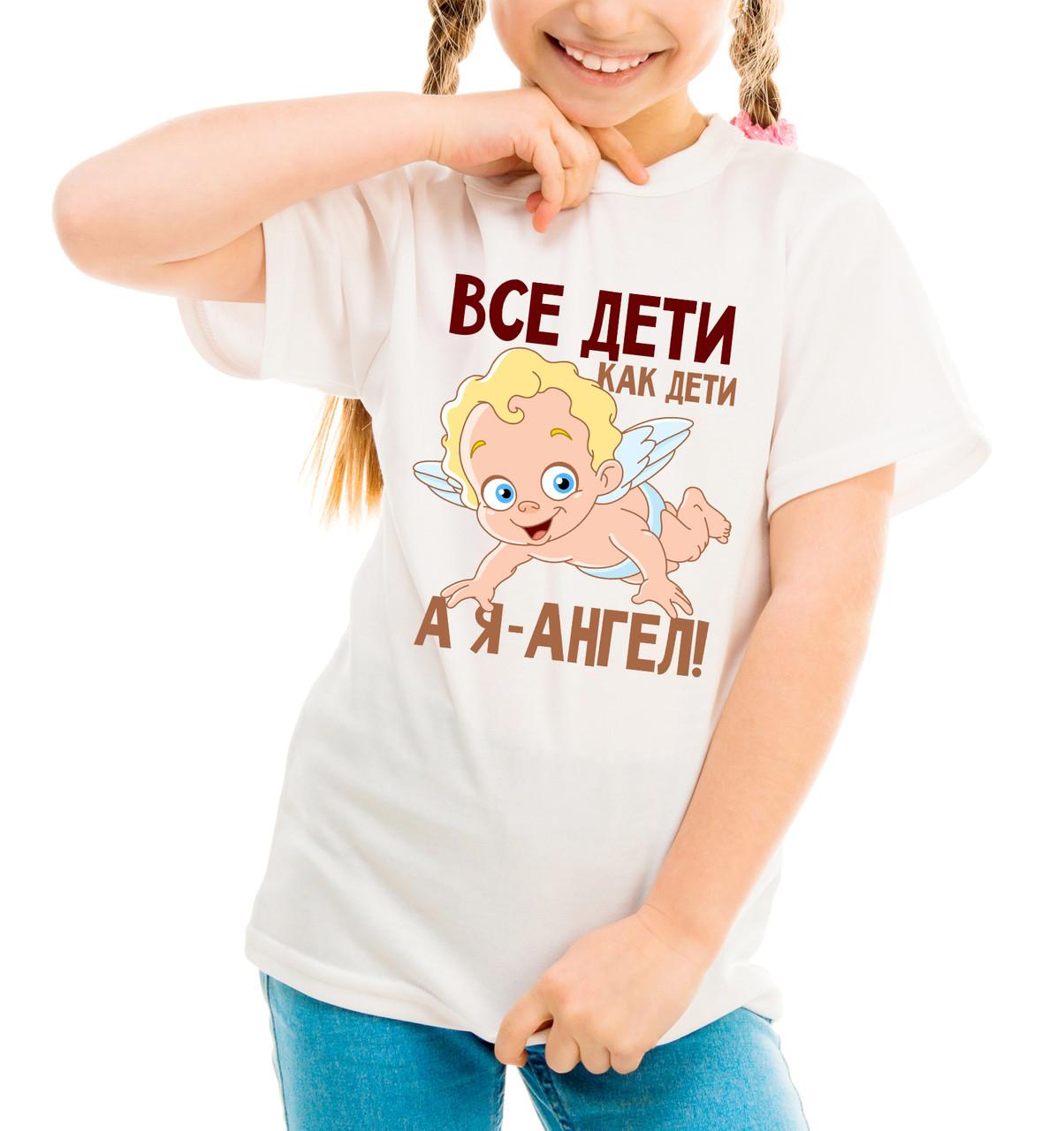 """Детская футболка """"Все дети как дети, а я ангел"""""""