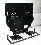 Захист картера двигуна і кпп Hyundai Sonata YF 2010-, фото 2