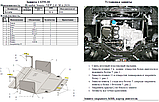 Захист картера двигуна і кпп Hyundai Sonata YF 2010-, фото 3
