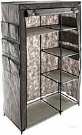 Cкладной тканевый шкаф гардероб на металлическом каркасе серый