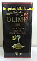 Греческое оливковое масло «ОЛИМП» Киев
