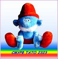 Мягкая игрушка Смурф Папа (37 см.)
