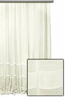 Тюль линия, цвет кремовый