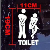 Прикольные наклейки в ванную комнату (029)