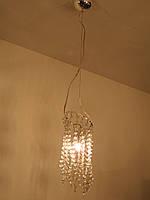 Интерьерный подвесной светильник FAUSTIG