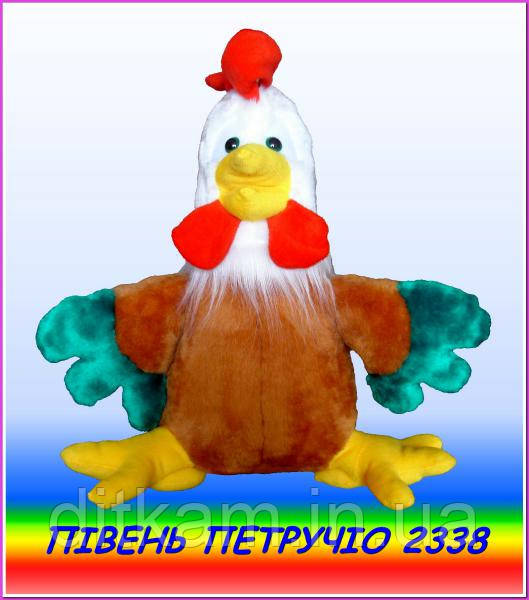 Мягкая игрушка Петух Петручио (48см)