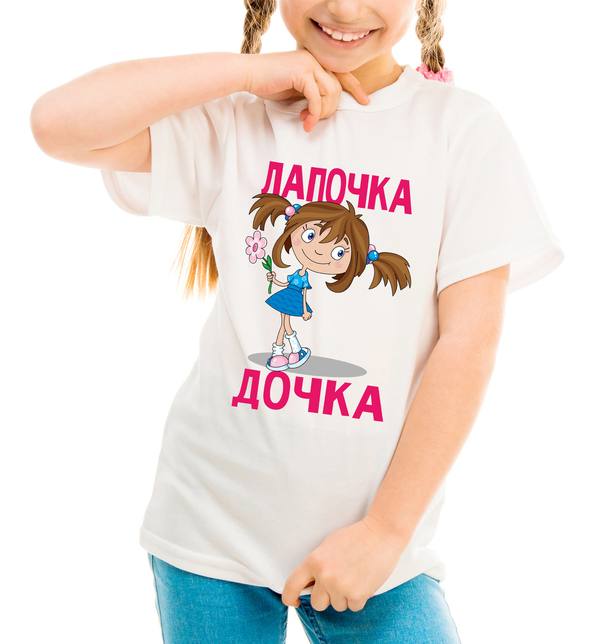 "Детская футболка ""Лапочка дочка"""