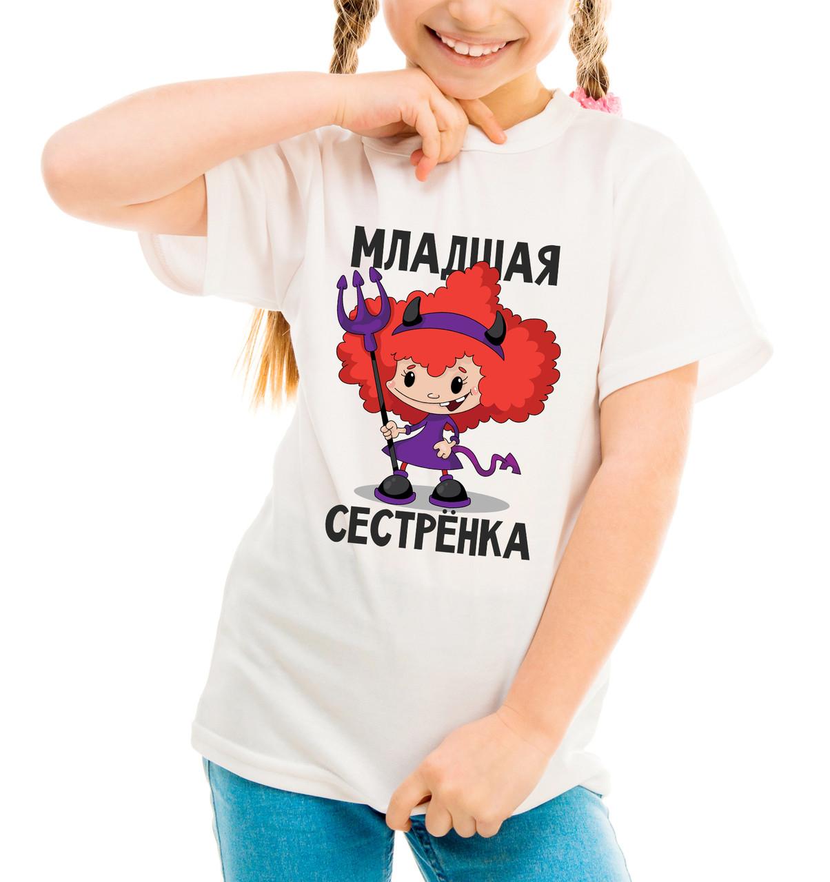 """Детская футболка """"Младшая сестренка"""""""