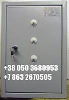 Ящик  управления Я5001-34-АФ-54УХЛ4