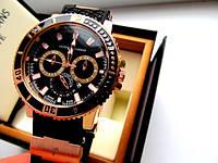 Кварцевые часы Ulysse Nardin для мужчин. Наручные часы. Стильная модель. Хорошее качество. Код: КДН1130