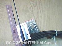 GSM антенна круговая на кронштейне с 10 м кабеля 3 дБ, фото 1