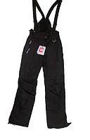 Женские горнолыжные брюки Aquafeel