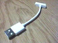 USB переходник для iphone