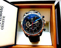 Деловые мужские часы Tag Heuer Grand Carrera. Хорошее качество. Наручные часы. Удобные часы. Код: КДН1136