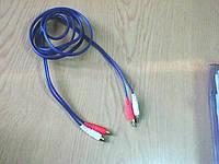 Аудио-, видео кабель SA-007, фото 1