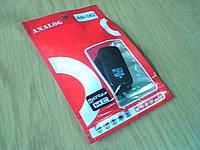 Переходник USB-Micro SD (кардридер) AN-082 Analog