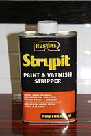 Смывка для старой краски, New Generation Strypit 611, 250 мл., Rustins