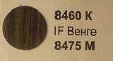Заглушка самоклеющаяся на конфирмат Венге 9005 (20шт./лист) Italy