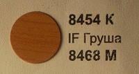 Заглушка самоклеющаяся на конфирмат Груша 577 (20шт./лист) Italy