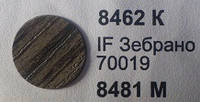 Заглушка самоклеющаяся на минификс Зебрано 70019 pir (15шт./лист) Italy