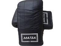 Перчатки снарядные Matsa, битки кожа