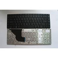 Клавиатура для ноутбука HP (Compaq: 320, 325, 420, 425, 620, 621, 625) rus