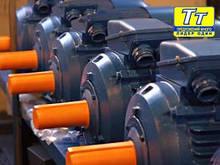 Электродвигатель АИРМ63А4 0,25кВт/1500