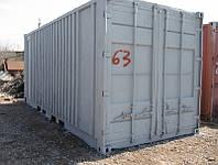 Контейнер морской 20 т №63, мобильный склад