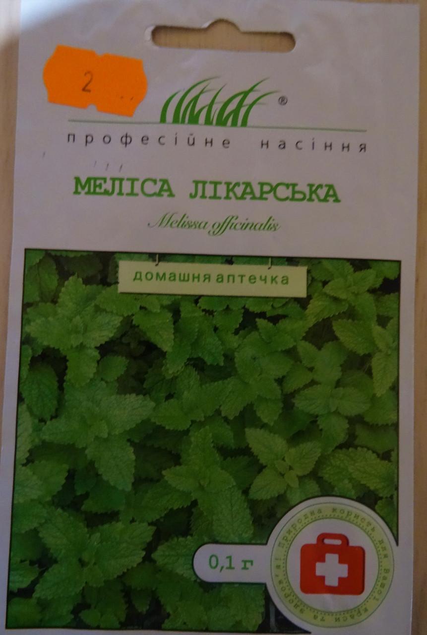 Семена Мелисы сорт Лекарская  0,1 гр , фото 1