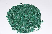 Дробленый пивной ящик из полиэтилена, аналог  ПНД 273, зелёного цвета