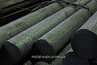 Круг 80 сталь 40ХН2МА, 40ХНМА