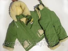 Разные цвета. Теплые костюмы-комбинезоны на меху. Зима., фото 2