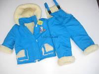 Разные цвета. Теплые костюмы-комбинезоны на меху. Зима.